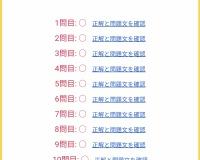 【悲報】ワイ阪神ファン、メジロマックイーンか金本知憲かクイズを全問正解してしまう