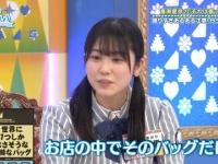 【日向坂46】丹生明里愛用、噂の女性カラフルバッグの候補を発見!!!!!!!!