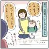 桃金兄弟のトゲ物語【前編】