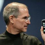 『【驚愕】iPhone発売時の評判「こんなの絶対売れない」→結果、2017年にはiPhoneシェア率が70%まで上昇!社会の価値観はたった10年で劇的に変わる。』の画像