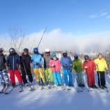 『第一回シニアスキーキャンプ』の画像