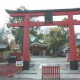 『御霊神社 [情報]』の画像