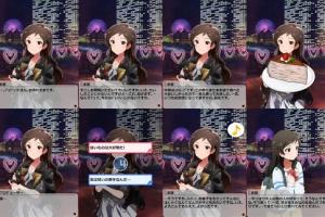 【グリマス】2017年バレンタインキャンペーンまとめ2