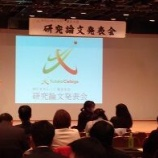 『【早稲田】関東地区研究論文発表会本選』の画像