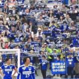 『[J3]FC今治 18歳の中国人FWチェン・シャンユの獲得を発表!! 今季はJFLの高知ユナイテッドSCに期限付き移籍』の画像