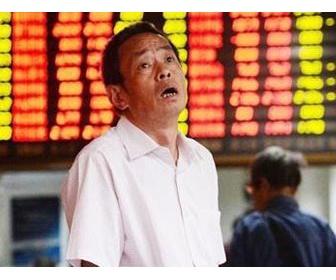 【中国】本土株を外国人が大量売却-休場明けの8日、約1600億円の売り