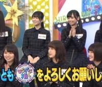 【欅坂46】漢字とひらがなが楽しめる日曜日最高だな!!