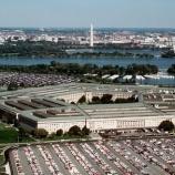『【IBM】ついに国防総省からも見限られるIT業界の巨人!100億ドルの大型クラウド契約はAWSかAzureの2択に。』の画像