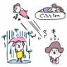 920「乙女ぇぇえ〜!」その3