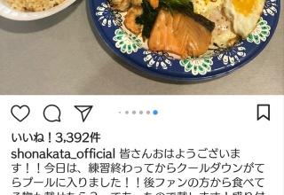【速報】中田翔さん、インスタで炎上騒動を謝罪する