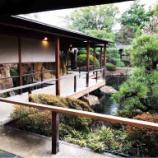 『オシャレな流行の家より派手さの無い日本建築をおススメしたい!!』の画像