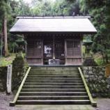『いつか行きたい日本の名所 養老神社』の画像