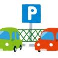 コロナ禍で「駐車場パパ」が増えすぎ問題wwwww