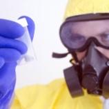 『【速報】イギリスでも14人が新型コロナウイルスに感染の疑い(5人が陰性で他の9人が結果待ちの状態)』の画像