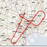 『(お知らせ)本日、12時40分頃から13時まで、航空自衛隊のブルーインパルスが東京上空を飛行します。飛行ルートの最後は東京都北区上空ですので、戸田市からも見えるはず。』の画像