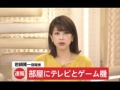 【悲報】ニュース番組さん「岩崎容疑者の素性がわかったぞ!速報や!」
