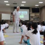 『愛媛県砥部町立麻生小学校 講演』の画像