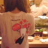 『バトガール Tシャツ似合う サクラ歯科』の画像