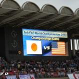 『アメフトワールドカップ 決勝 日本VSアメリカ』の画像