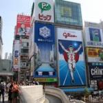「若者よ大阪で就職して!目標は150人」→6人しか来ませんでした…若者「だって大阪は治安が悪いし」