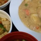 『今日のあべQ(じゃが芋と鶏肉の豆乳煮)』の画像