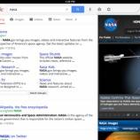 『iPad向けGoogle検索アプリが進化 Androidタブレット向けより先にリリース【湯川】』の画像