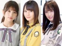 坂道グループに四国出身メンバーが1人もいない理由wwwwww