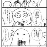 『カタンとアウトレイジは似ている 〜オジキのタマ、とったろかいなSP〜』の画像