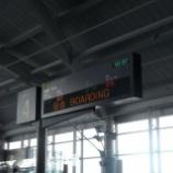 『アジアの旅 ~【アシアナ航空 福岡へ搭乗】』の画像