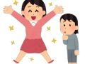 深田恭子、平井理央、吹石一恵、倉木麻衣、加藤あい ←今年(37)のババア達らしい