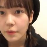 『[動画]2018.02.28(22:07~) SHOWROOM 「=LOVE(イコールラブ) 諸橋沙夏」@個人配信』の画像