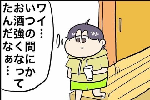 【あるあるネタも】ゲームと餃子を愛する管理人の日常!