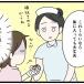 巨大卵巣嚢腫ができた話【13】