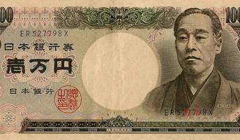 【さよなら福沢諭吉】20年ぶりに紙幣刷新 1万円札の肖像画はこの人に→
