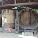 『桶から造る最初の醤油蔵−ヤマロクー』の画像