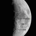 『中川昇の8月のおすすめ天文現象 2019/08/02』の画像