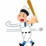 『高校野球では活躍したのにプロでは伸び悩んだ・期待外れだった選手』の画像