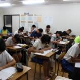 『闘いの始まり~2学期スタート』の画像