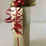 『クリスマスギフトラッピング ピーコック包みで華やかに』の画像