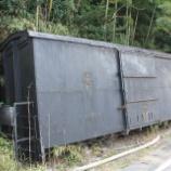 『放置貨車 ポム1形ポム20』の画像