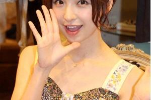 篠田麻里子(26) マリコ様ブランド店が新宿にオープン!「板野友美も絶賛 」
