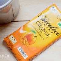 『フリーズドライのオレンジピールが上品な味。chocoloveのオレンジピール入りダークチョコレートを試してみました。』の画像