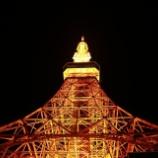 『チョコと東京タワーと満月じゃない月』の画像