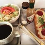 『浜松中央図書館の東にある喫茶店「シャンテリー」のモーニングを食べてきました!-中区松城町』の画像