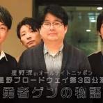 Nicheee! [ニッチー!] | テレビリサーチ会社がお届けする情報サイト