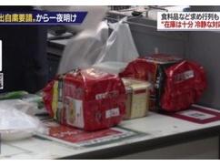 【新型コロナ】 NHKのTV映像のせいで日本がめちゃくちゃピンチなのが韓国にバレてしまう ⇒ 結果wwwwww