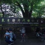『5月のばら;神代植物園;芍薬編』の画像