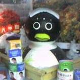『Suicaペンギンの立体人形』の画像