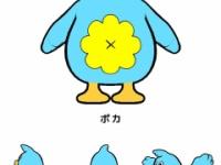 【日向坂46】ポカブログ、誰の声で再生される???wwwwwwwww
