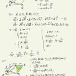 『【数学と音楽】2020年度岐阜大学文理共通数学2番/数学B・ベクトルと平行四辺形の面積比』の画像
